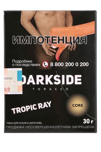 DarkSide (Core) Tropic Ray 30г