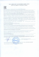 Пробиогум Плантарум (60 таблеток) сертификат