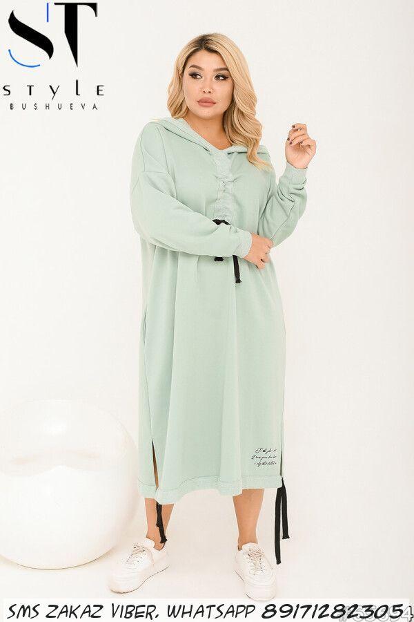 Платье 65694
