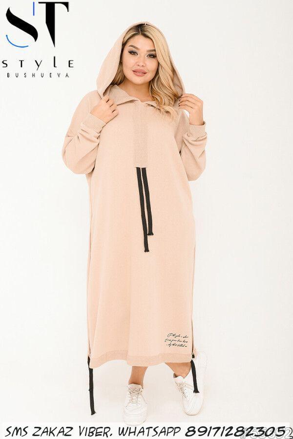 Платье 65692