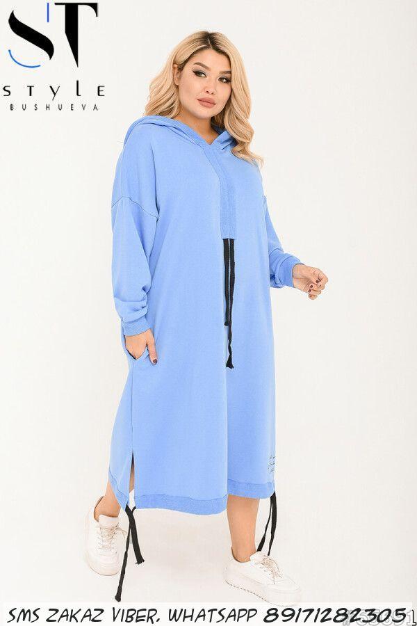 Платье 65691
