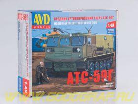 Сборная модель Средний артиллерийский тягач АТС-59Г
