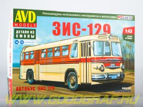 Сборная модель ЗИС-129