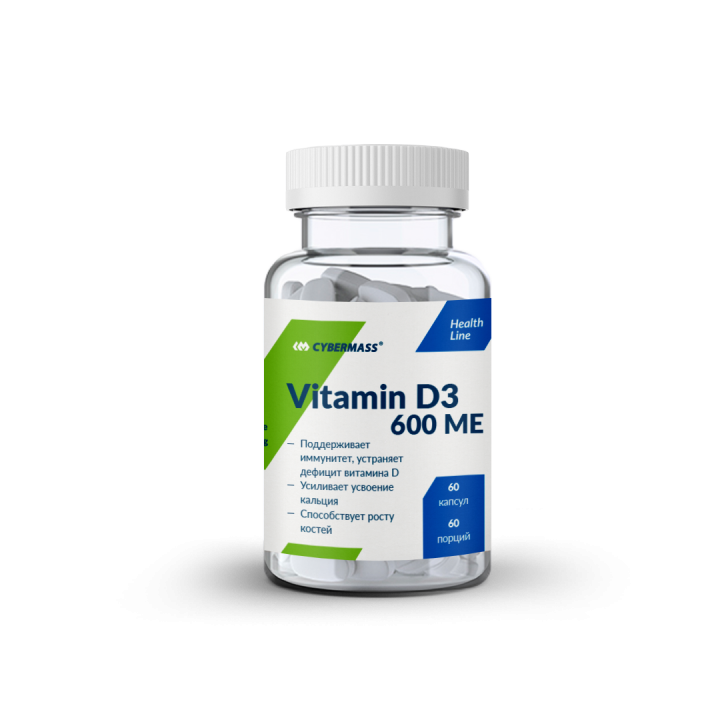 Cybermass - Vitamin D3 600ME