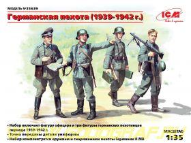 Фигуры Германская пехота (1939-1942 г.)