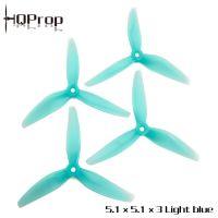 Купить пропеллеры HQProps POPO 5.1X5.1X3 трёхлопастные (2 пары) в интернет магазине QUADRO.TEAM