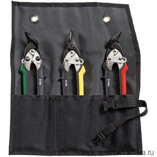 Набор идеальных ножниц (леворежущие и праворежущие) BESSEY-ERDI DSET15
