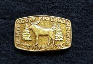 Значок СССР - Удмуртский краеведческий музей 1