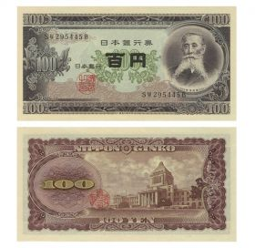 ЯПОНИЯ - 100 йен 1953. ПРЕСС UNC