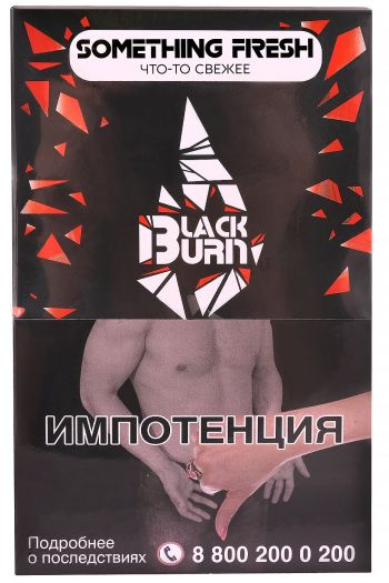 Burn Black - Something Fresh