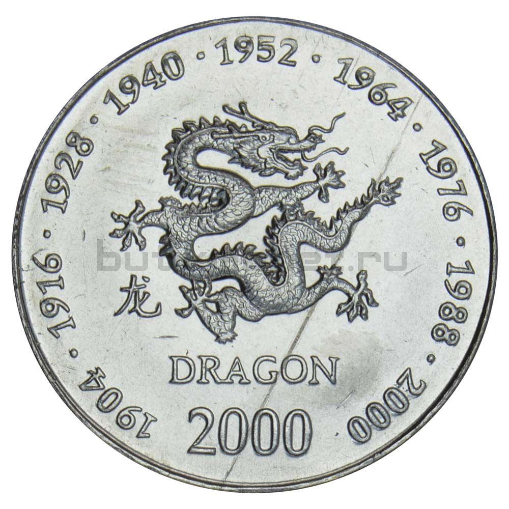 10 шиллингов 2000 Сомали Год дракона (Китайский гороскоп)
