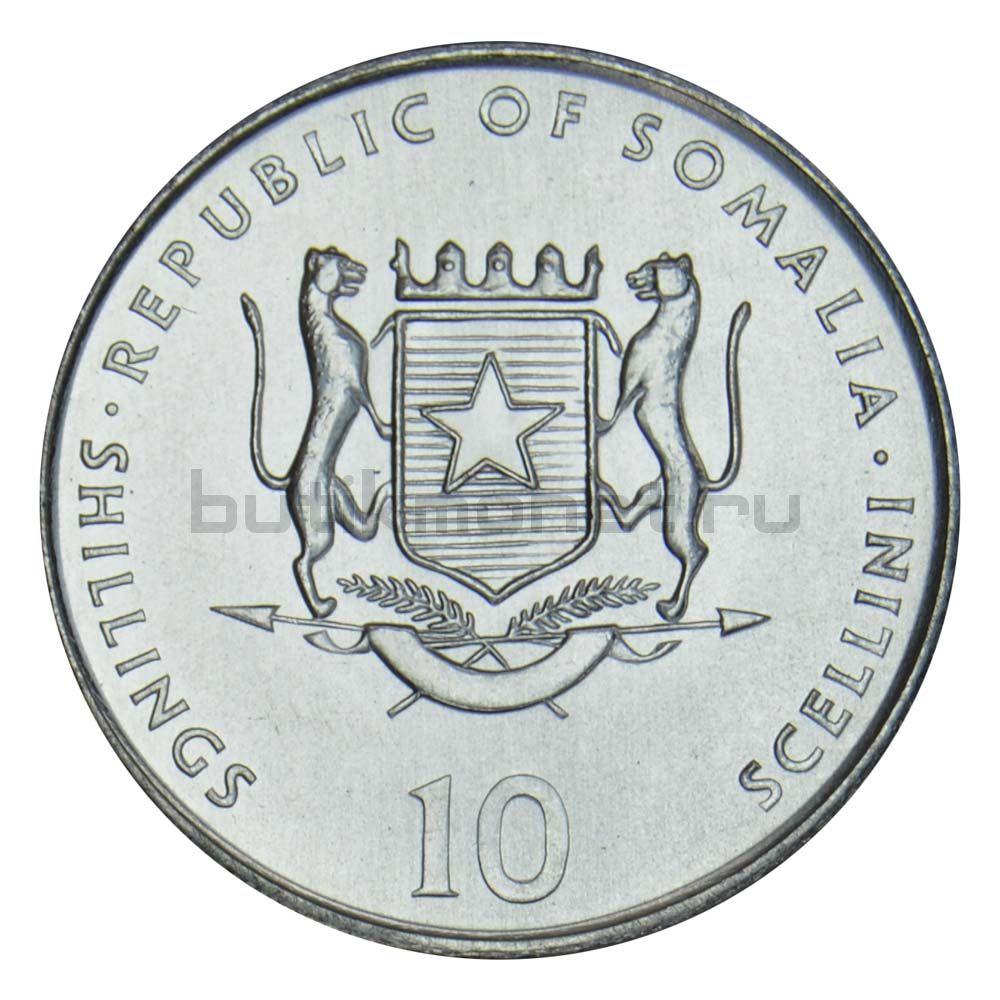 10 шиллингов 2000 Сомали Год змеи (Китайский гороскоп)
