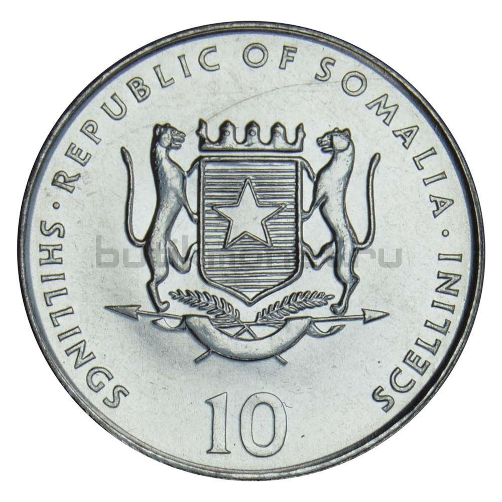10 шиллингов 2000 Сомали Год козы (Китайский гороскоп)