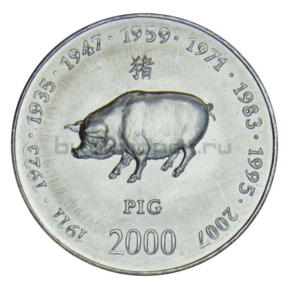 10 шиллингов 2000 Сомали Год свиньи (Китайский гороскоп)
