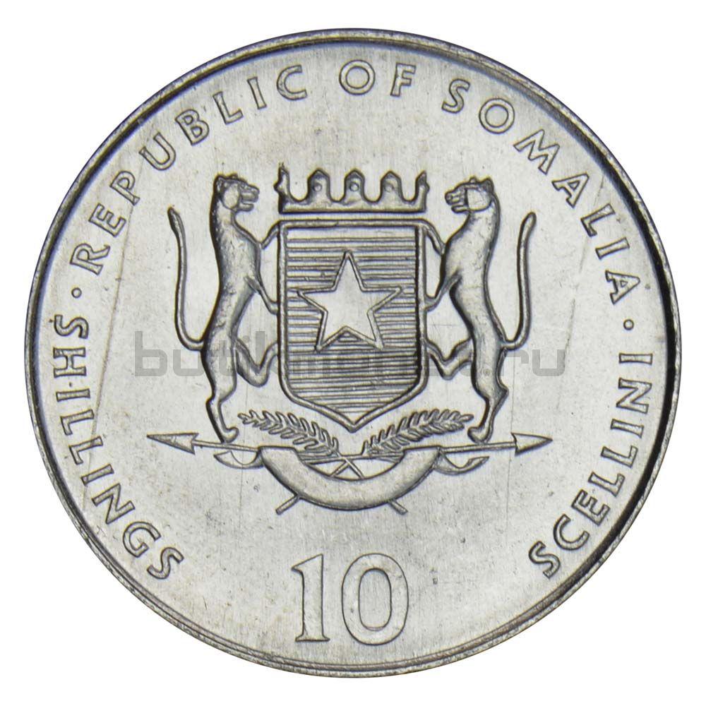10 шиллингов 2000 Сомали Год собаки (Китайский гороскоп)