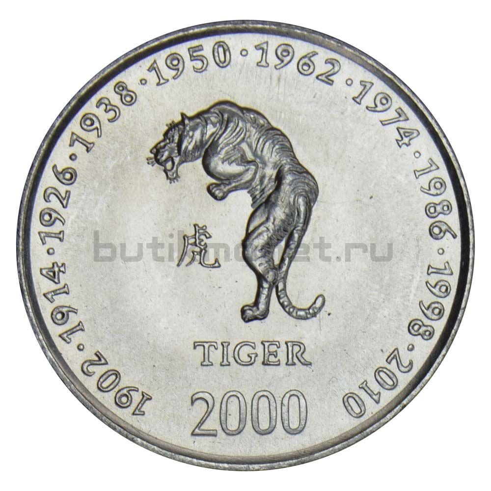 10 шиллингов 2000 Сомали Год тигра (Китайский гороскоп)