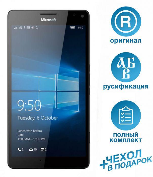 Microsoft (Nokia) Lumia 950 XL