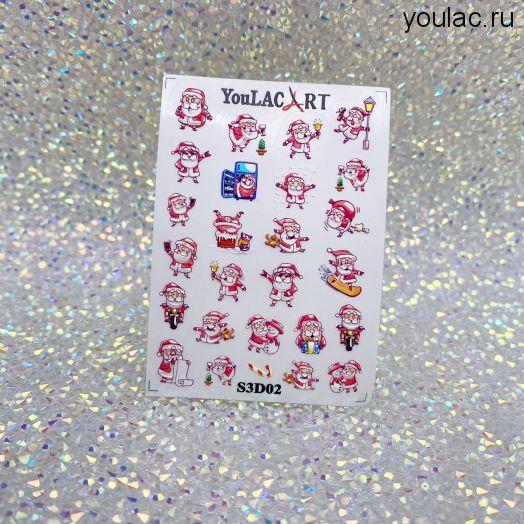 Слайдер YouLAC #S3D02 (наклейка)