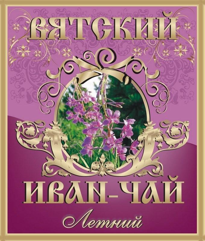 Иван-чай «Вятский» летний, 100г