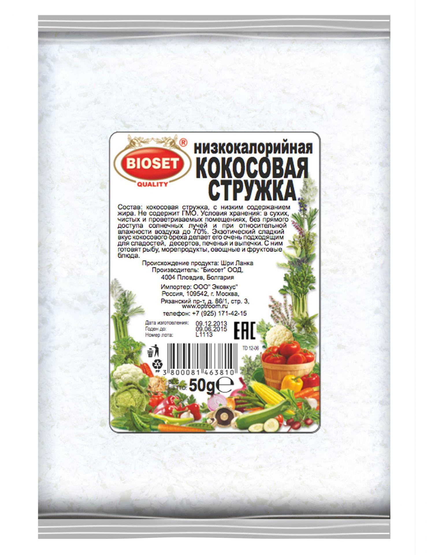Кокосовая стружка с низким содержанием жира «Bioset», 50г