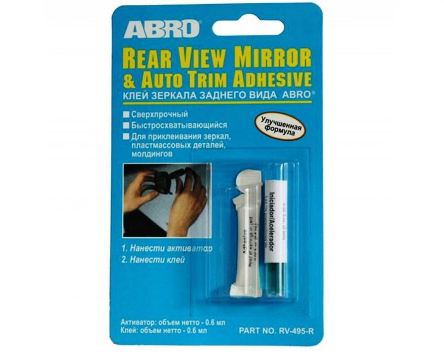ABRO Клей для зеркал заднего вида 1,2 мл. блистер