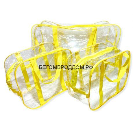 Комплект «В роддом №2» желтый