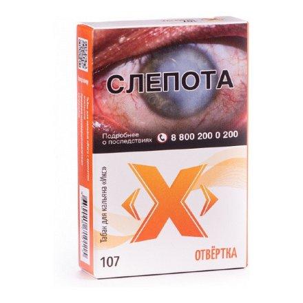 Табак Икс Отвертка