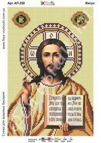 Фея Вышивки АП-250 Иисус Христос схема для вышивки бисером купить оптом в магазине Золотая Игла