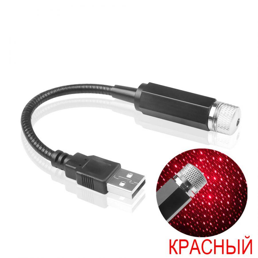 Огонек OG-LDS17 Красный USB лазер