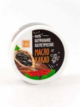 Масло Какао 150 гр