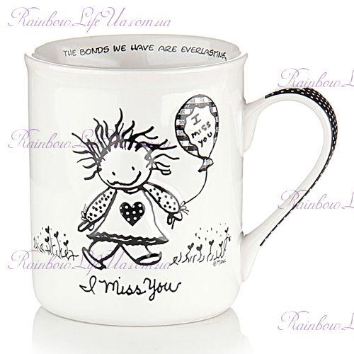 """Чашка скучаю по тебе """"Марси Enesco"""""""
