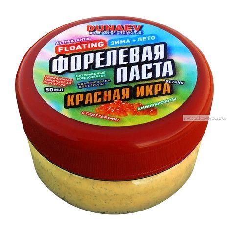 Паста Dunaev 50мл Форель Красная Икра Желтая