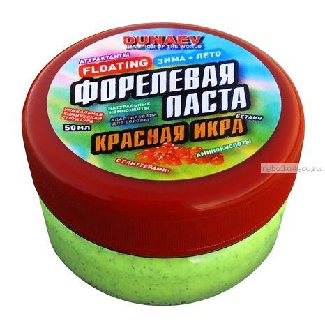 Паста Dunaev 50мл Форель Красная Икра Зеленая