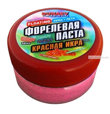 Паста Dunaev 50мл Форель Красная Икра Красная