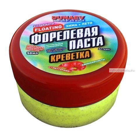 Паста Dunaev 50мл Форель Креветка Лайм