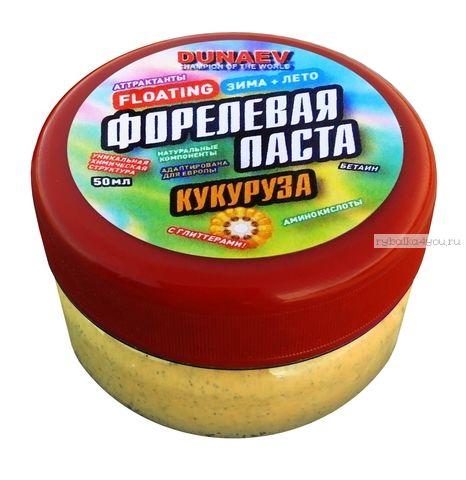 Паста Dunaev 50мл Форель Кукуруза Желтая