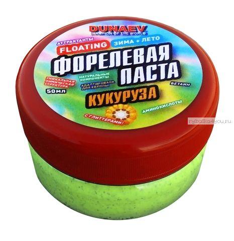 Паста Dunaev 50мл Форель Кукуруза Зеленая