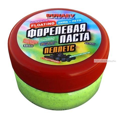 Паста Dunaev 50мл Форель Пеллетс Зеленая