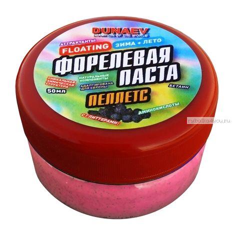 Паста Dunaev 50мл Форель Пеллетс Красная