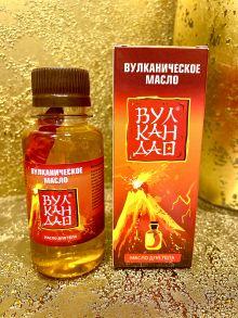"""Масло для теля """"Вулкан Дао® вулканическое масло"""" 100мл"""