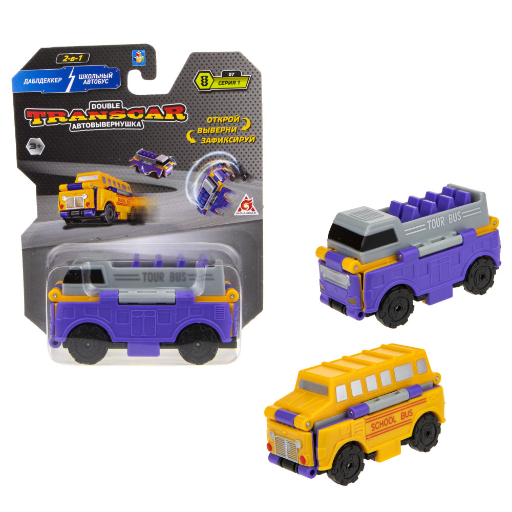1toy Transcar 2в1: Даблдэккер – Школьный автобус, 8 см, блистер