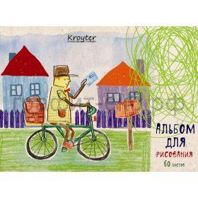 Альбом А5 60л.Kroyter склейка 100гр Город Почтальон 05923