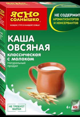 Каша Ясно солнышко Овсяная классическая с молоком 6пак*45г