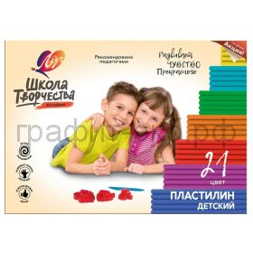 Пластилин 21цв.Луч Школа творчества 420гр 29С 1765-08