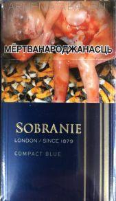 (212)Sobranie compact blue(Оригинал) РБ