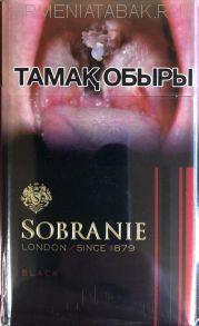 (216)Sobranie black king size(Оригинал) КЗ