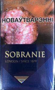 (214)Sobranie blue king size(Оригинал) КЗ