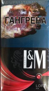 LM Loft mix (оригинал) КЗ