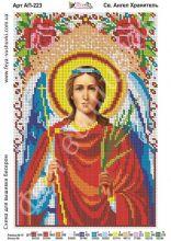 АП-223 Фея Вышивки. Святой Ангел Хранитель. А4 (набор 850 рублей)