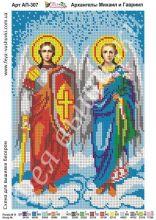 АП-307 Фея Вышивки. Архангелы Гавриил и Михаил. А4 (набор 850 рублей)